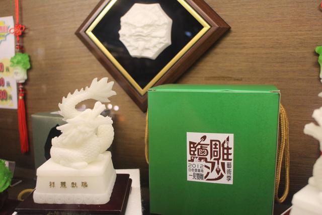 跟著 Mikey 一家去旅行 - 【 七股 】七股台灣鹽博物館