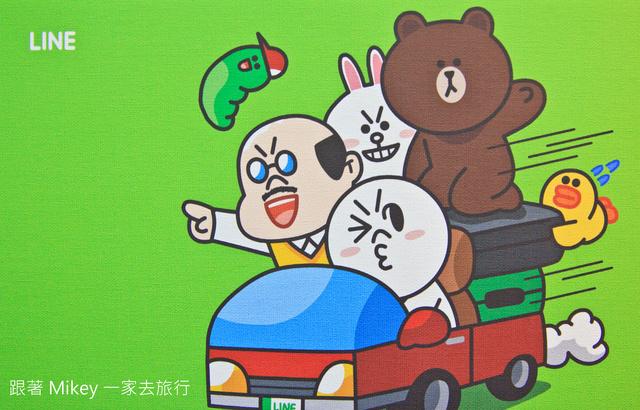 跟著 Mikey 一家去旅行 - 【 台北 】 HERE WE ARE in TAIPEI - LINE FRIENDS互動樂園 - Part I