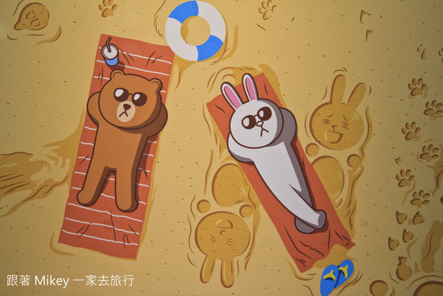 跟著 Mikey 一家去旅行 - 【 台北 】 HERE WE ARE in TAIPEI - LINE FRIENDS互動樂園 - Part II