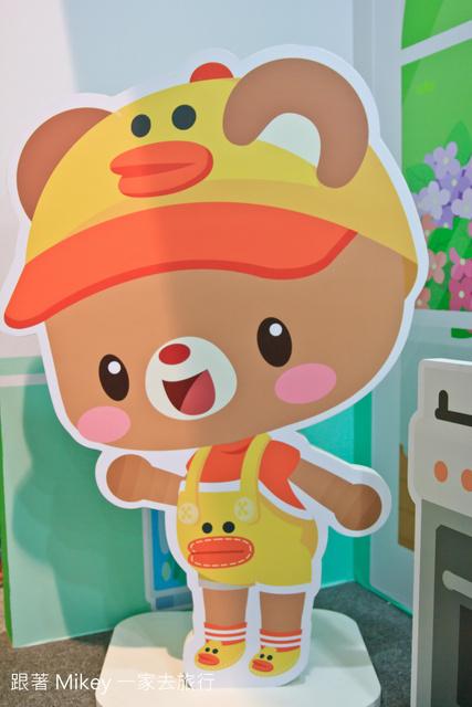 跟著 Mikey 一家去旅行 - 【 台北 】 HERE WE ARE in TAIPEI - LINE FRIENDS互動樂園 - Part III