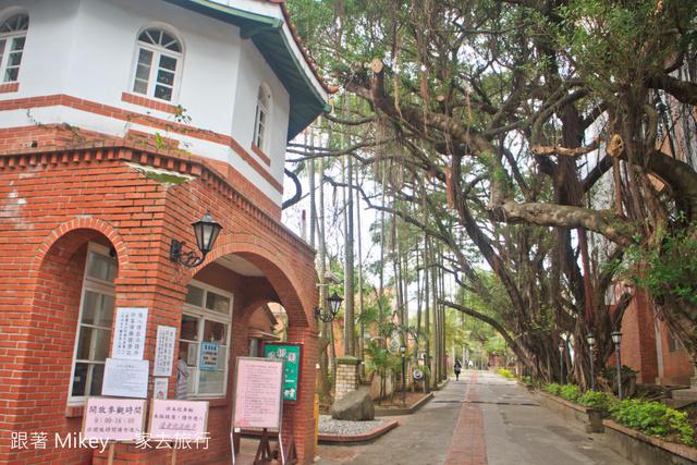 跟著 Mikey 一家去旅行 - 【 淡水 】私立淡江高級中學