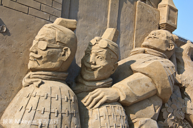 跟著 Mikey 一家去旅行 - 【 南投 】2014 南投國際沙雕藝術節 - 光景未來