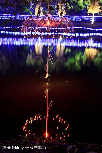跟著 Mikey 一家去旅行 - 【 鹽水 】2014 鹽水月津港燈節