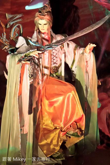 跟著 Mikey 一家去旅行 - 【 台北 】霹靂奇幻武俠世界 - Part III