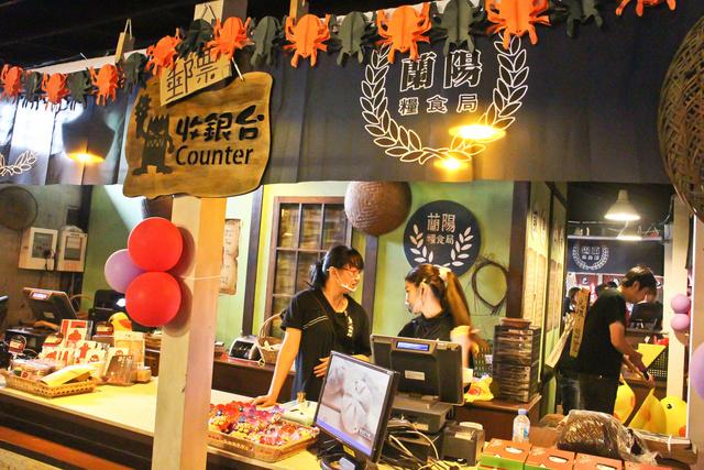 跟著 Mikey 一家去旅行 - 【 宜蘭 】蘭陽糧食局 - 窯烤山寨村