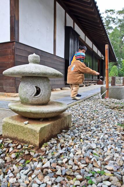 跟著 Mikey 一家去旅行 - 【 淡水 】一滴水紀念館