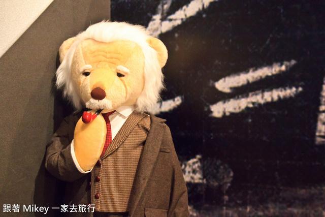 跟著 Mikey 一家去旅行 - 【 台北 】韓國濟州泰迪熊特展