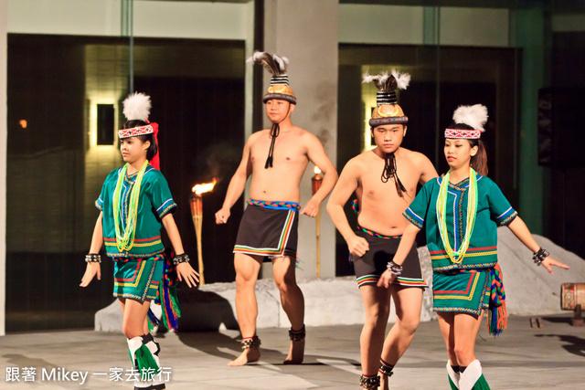 跟著 Mikey 一家去旅行 - 【 秀林 】太魯閣晶英酒店 - 部落音樂會