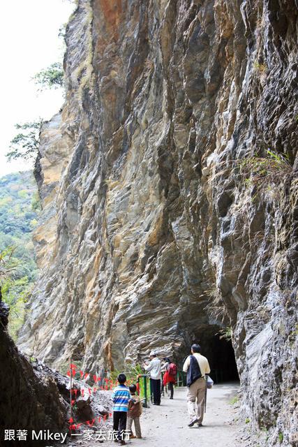 跟著 Mikey 一家去旅行 - 【 秀林 】太魯閣國家公園 - 白楊步道