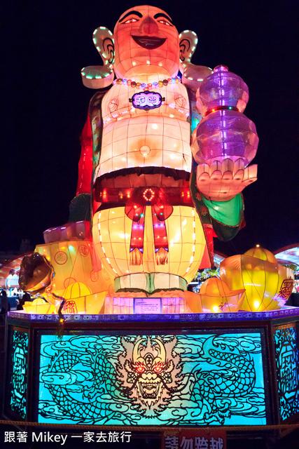 跟著 Mikey 一家去旅行 - 【 花蓮 】2014 花蓮太平洋燈會