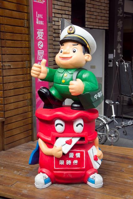 跟著 Mikey 一家去旅行 - 【 魚池 】日月潭 - 水社