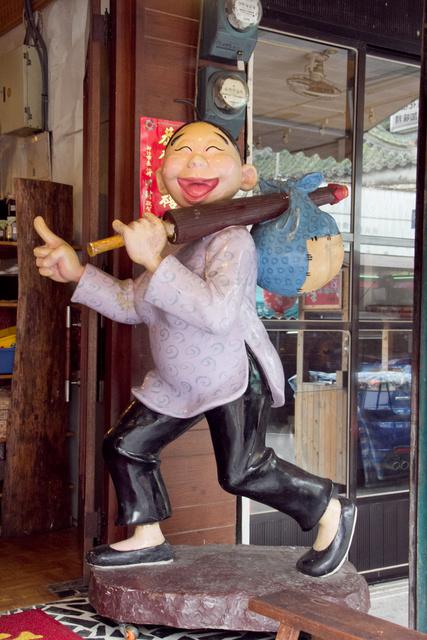 跟著 Mikey 一家去旅行 - 【 內灣 】內灣老街