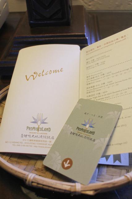 跟著 Mikey 一家去旅行 - 【 壽豐 】理想大地渡假飯店 - 房間篇