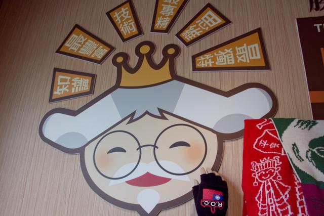 跟著 Mikey 一家去旅行 - 【 田中 】襪仔王觀光工廠