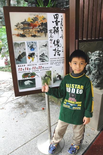 跟著 Mikey 一家去旅行 - 【 台北 】市長官邸藝文沙龍