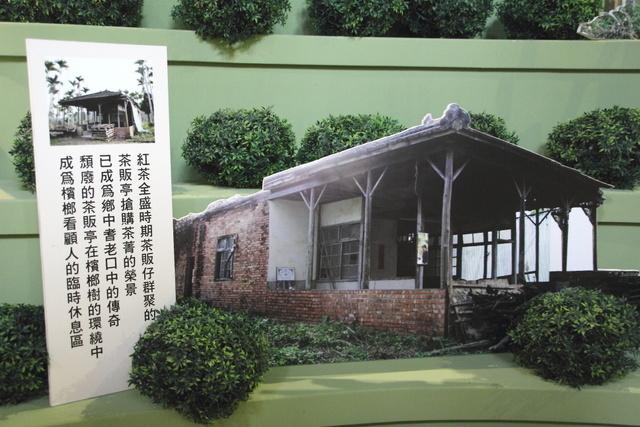 跟著 Mikey 一家去旅行 - 【 魚池 】廖鄉長紅茶故事館