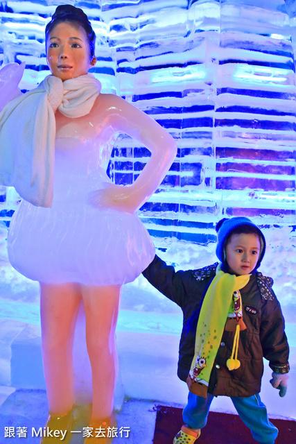跟著 Mikey 一家去旅行 - 【 南港 】2014 冰雪世界