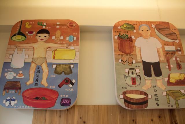 跟著 Mikey 一家去旅行 - 【 三峽 】茶山房肥皂文化體驗館
