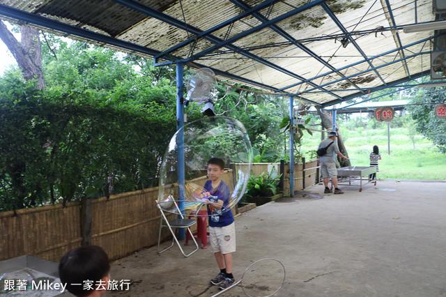 跟著 Mikey 一家去旅行 - 【 新店 】文山農場