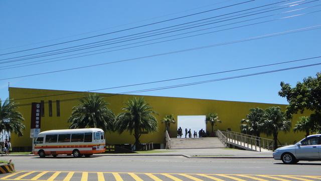 跟著 Mikey 一家去旅行 - 【 頭城 】外澳遊客服務中心