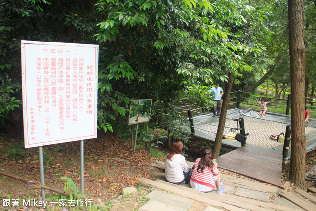 跟著 Mikey 一家去旅行 - 【 東勢 】東勢林場 Day 1 - 下午篇