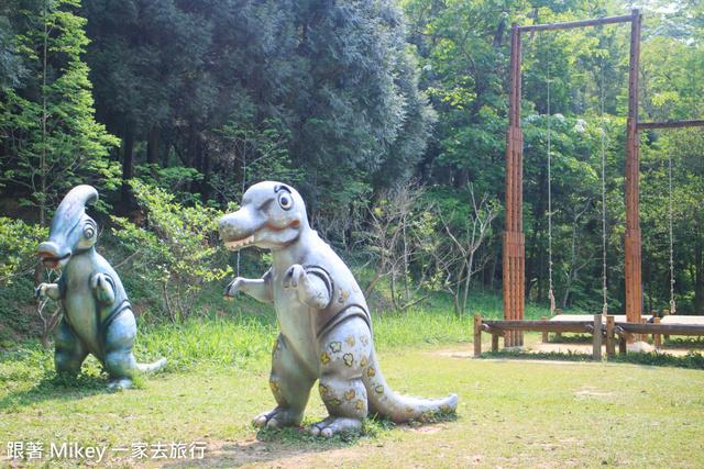 跟著 Mikey 一家去旅行 - 【 東勢 】東勢林場 Day 2