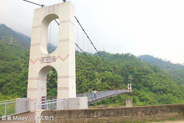 跟著 Mikey 一家去旅行 - 【 南庄 】向天湖 & 東河吊橋