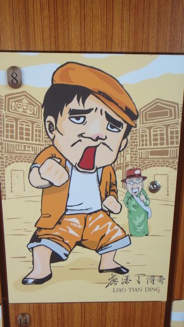 跟著 Mikey 一家去旅行 - 【 五結 】國立傳統藝術中心