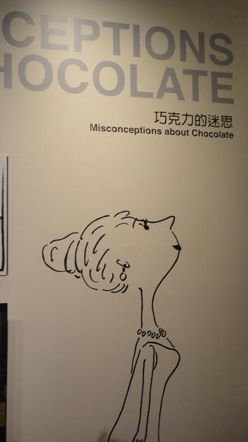 跟著 Mikey 一家去旅行 - 【 八德 】巧克力共和國