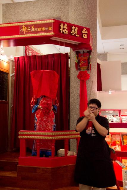 跟著 Mikey 一家去旅行 - 【 楊梅 】郭元益糕餅博物館