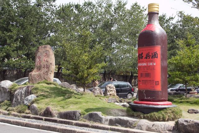 跟著 Mikey 一家去旅行 - 【 南投 】埔里酒廠