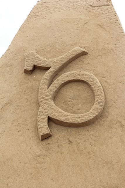 跟著 Mikey 一家去旅行 - 【 福隆 】2014 福隆國際沙雕藝術季 - 星座系列作品區