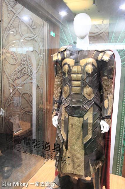 跟著 Mikey 一家去旅行 - 【 台北 】漫威超級英雄特展 - A11