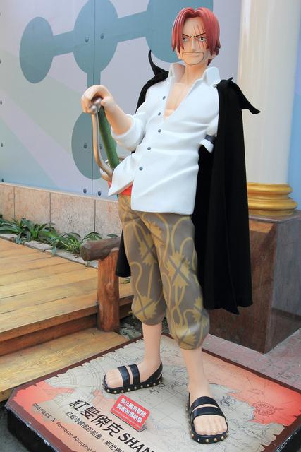 跟著 Mikey 一家去旅行 - 【 魚池 】九族文化村 - 航海王:頂上決戰主題展
