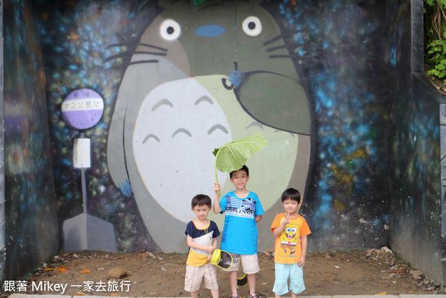 跟著 Mikey 一家去旅行 - 【 基隆 】龍貓公車亭