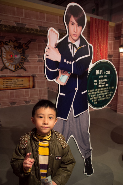 跟著 Mikey 一家去旅行 - 【 台北 】萌學園魔法特展