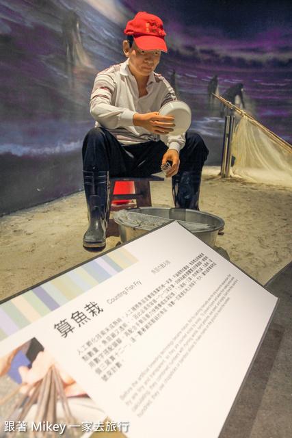 跟著 Mikey 一家去旅行 - 【 基隆 】國立海洋科技博物館 - 海洋文化廳
