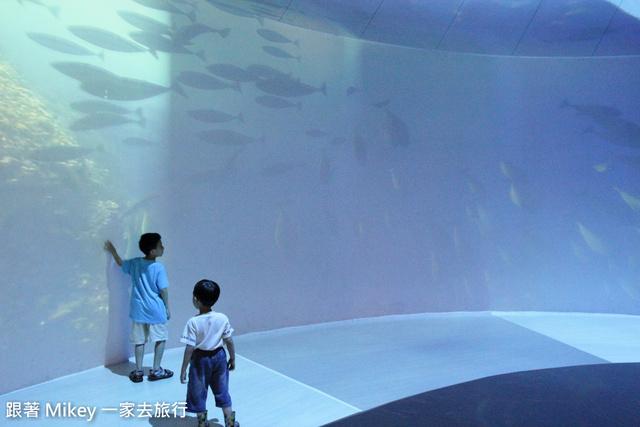 跟著 Mikey 一家去旅行 - 【 基隆 】國立海洋科技博物館 - 海洋環境廳