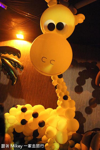 跟著 Mikey 一家去旅行 - 【 台北 】氣球人歷險記 - Part I
