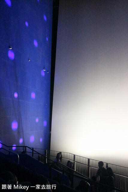 跟著 Mikey 一家去旅行 - 【 基隆 】國立海洋科技博物館 - 海洋劇場館
