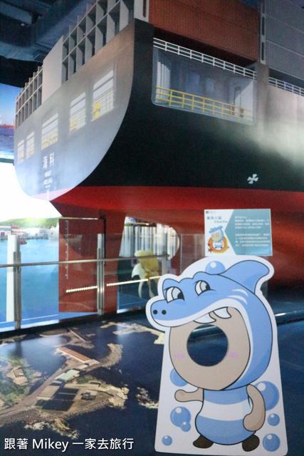 跟著 Mikey 一家去旅行 - 【 基隆 】國立海洋科技博物館 - 船舶與海洋工程廳