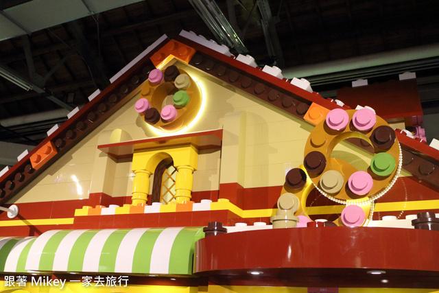 跟著 Mikey 一家去旅行 - 【 台北 】Fun大吧!積木村-走進積木的甜蜜世界 巨型積木展 - Part I