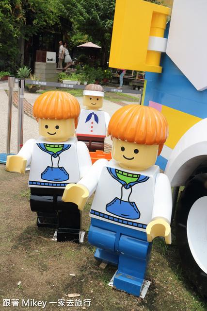 跟著 Mikey 一家去旅行 - 【 台北 】Fun大吧!積木村-走進積木的甜蜜世界 巨型積木展 - Part II