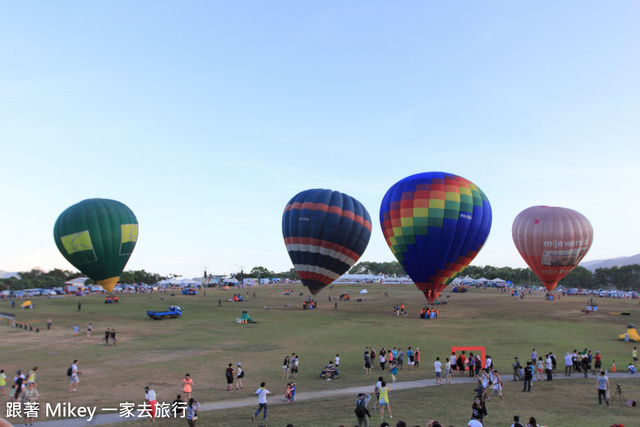 跟著 Mikey 一家去旅行 - 【 鹿野 】2014 台灣熱氣球嘉年華
