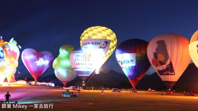跟著 Mikey 一家去旅行 - 【 鹿野 】2014 台灣熱氣球嘉年華 - 光雕音樂會 Part I