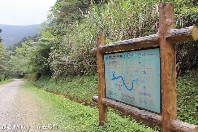 跟著 Mikey 一家去旅行 - 【 復興 】東眼山森林遊樂區