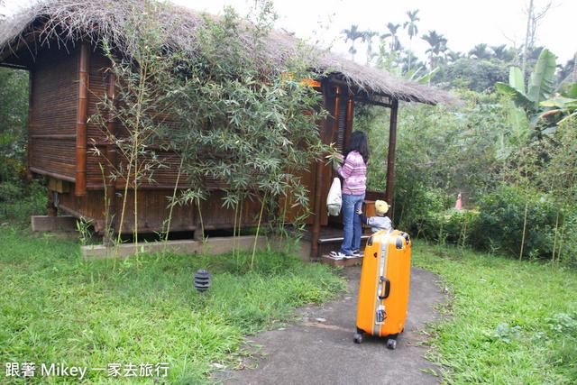 跟著 Mikey 一家去旅行 - 【 南投 】竹屋部落