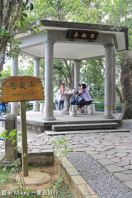跟著 Mikey 一家去旅行 - 【 復興 】角板山行館 & 角板山公園