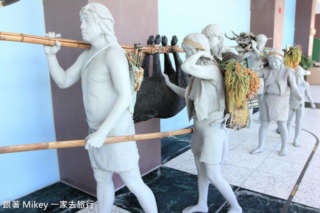 跟著 Mikey 一家去旅行 - 【 台東 】國立臺灣史前文化博物館 - Part I