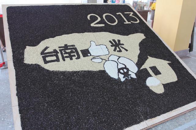 跟著 Mikey 一家去旅行 - 【 後壁 】2013 台南好米嘉年華會